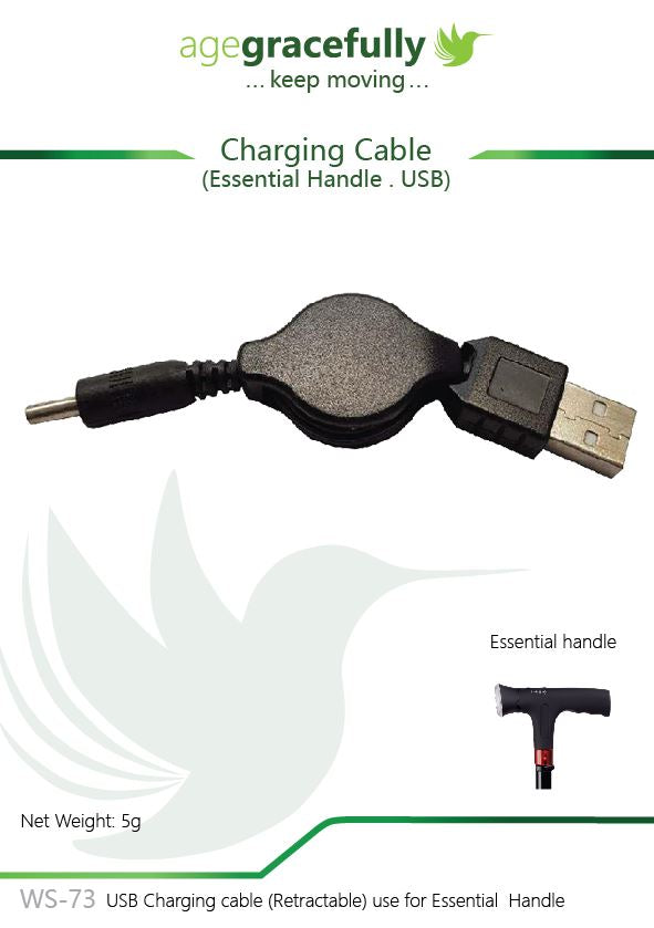 Smart Walking Stick Essential Charging Cable