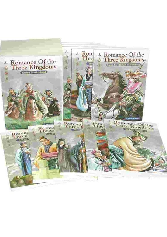 Romance of the 3 Kingdoms (set of 10 books)