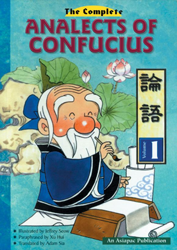 Complete Analects of Confucius (vol. 1)