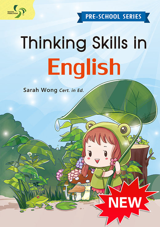 Thinking Skills in English