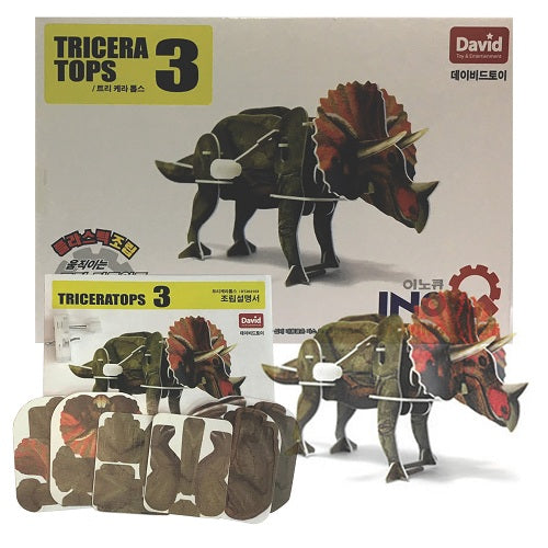 3D Wind-Up Puzzle Triceratops