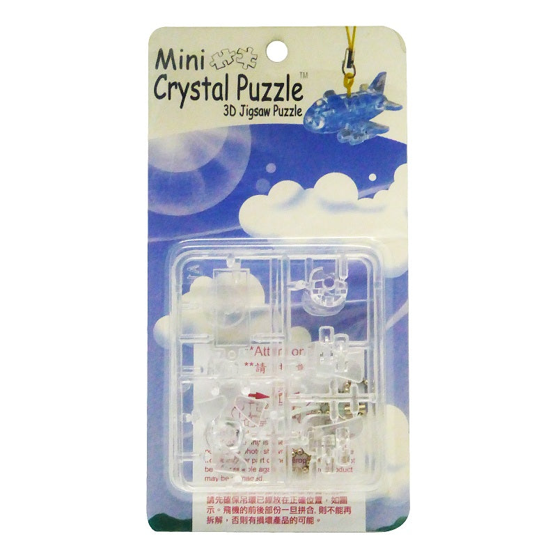 3D Crystal Puzzle Mini Clear Aeroplane
