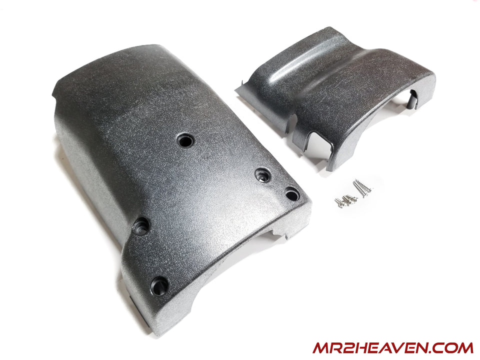 MR2Heaven Reproduction Steering Column Covers (Carbon Fiber Available)