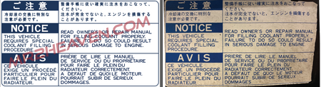 MR2 SW20 Engine Bay Coolant Warning Decal