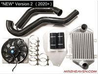 Side Mounted Intercooler Kit w/ Carbon Fiber Pipes - Version 2 (2020+)