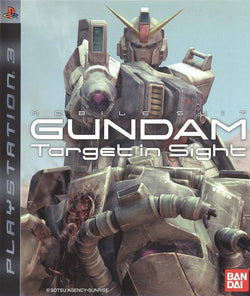 GunDam: Target in Sight Ps3 - PS3 Games - used games