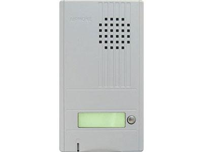 AIPHONE 1 CALL DA SERIES DOOR STATION , SILVER CSM security suppliers Security wholesalers