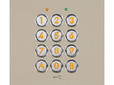 AIPHONE ACCESS CONTROL KEYPAD MODULE CSM security suppliers Security wholesalers
