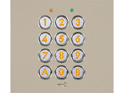 AIPHONE ACCESS CONTROL KEYPAD MODULE-PO CSM security suppliers Security wholesalers