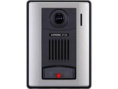 AIPHONE VIDEO DOOR STATION CSM security suppliers Security wholesalers