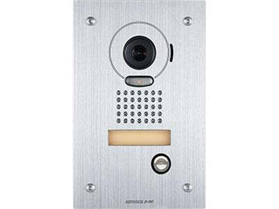 AIPHONE VANDAL-RESISTANT VIDEO DOOR STATION(FLUSH MOUNT) CSM security suppliers Security wholesalers