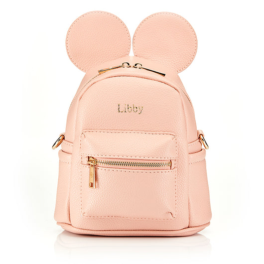 Personalised Children's Ears Backpack Bag - Nude