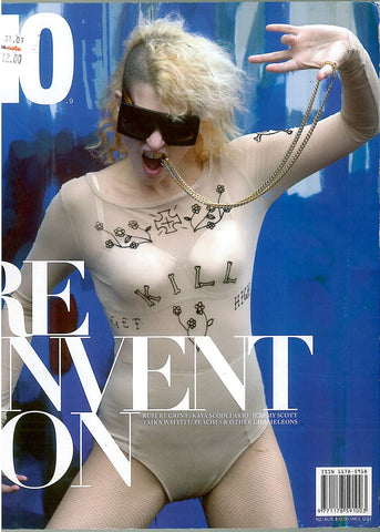 NO Magazine cover - reinvention - peaches - emroce