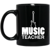 Guitar Music Teacher Mug