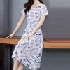 Music Instruments Print Dress