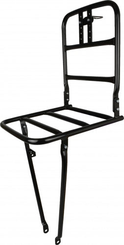 front carrier 20 inch aluminum black