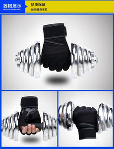 Professional Weight-Lifting Gym Gloves