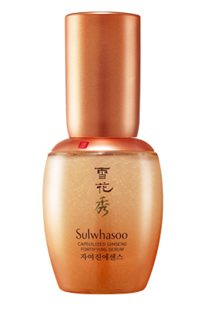 Sulwhasoo Capsulized Ginseng Fortifying Serum (50ml)
