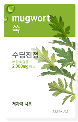 Aritaum Fresh Power Essence Mask -  Mugwort, Potato, Coconut Water, Hyaluronic Acid, Seaweed
