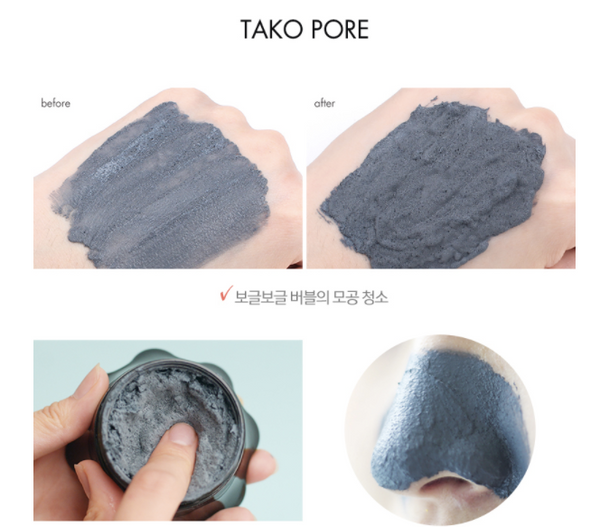 TONYMOLY TAKO SERIES: Charcoal Bubble wash off mask (limited edition)