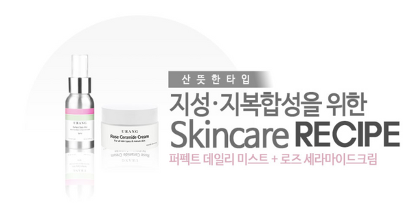 Urang Rose Ceramide Cream 99.81% natural