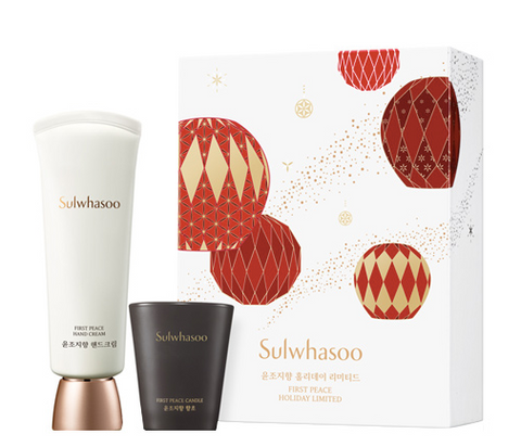 *Limited edition Sulwhasoo First Peace Holiday Collection
