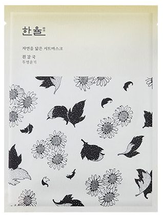 Hanyul Pure Sheetmasks - Mugwort, Pine, Blackbean, Rice, Chrysanthemum