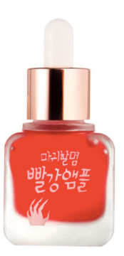 Witches Ampoule - Trending in Korea