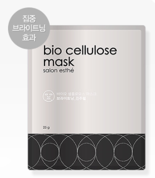 Aritaum Salon esthe Bio Cellulose Sheetmask