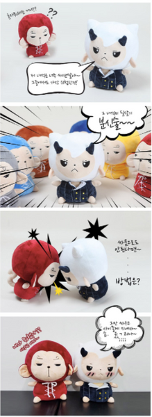 "*RELEASES UPDATED! ""Hwayuki"" 