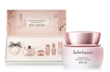 *SULWHASOO New Spring LIMITED Edition Bloomstay Vitalizing Cream Bloom box set