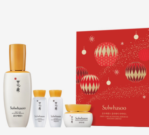 *Limited Edition Sulwhasoo First Care Activating Serum Holiday Set