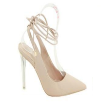 Bella Marie Rage Nude Pointed Toe Lace Up Heel