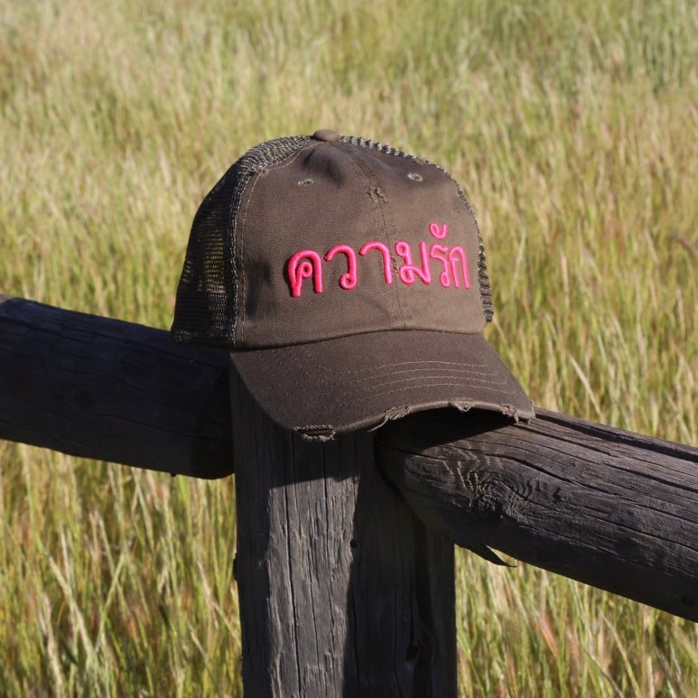 Thai Love Script Distressed Army Hat