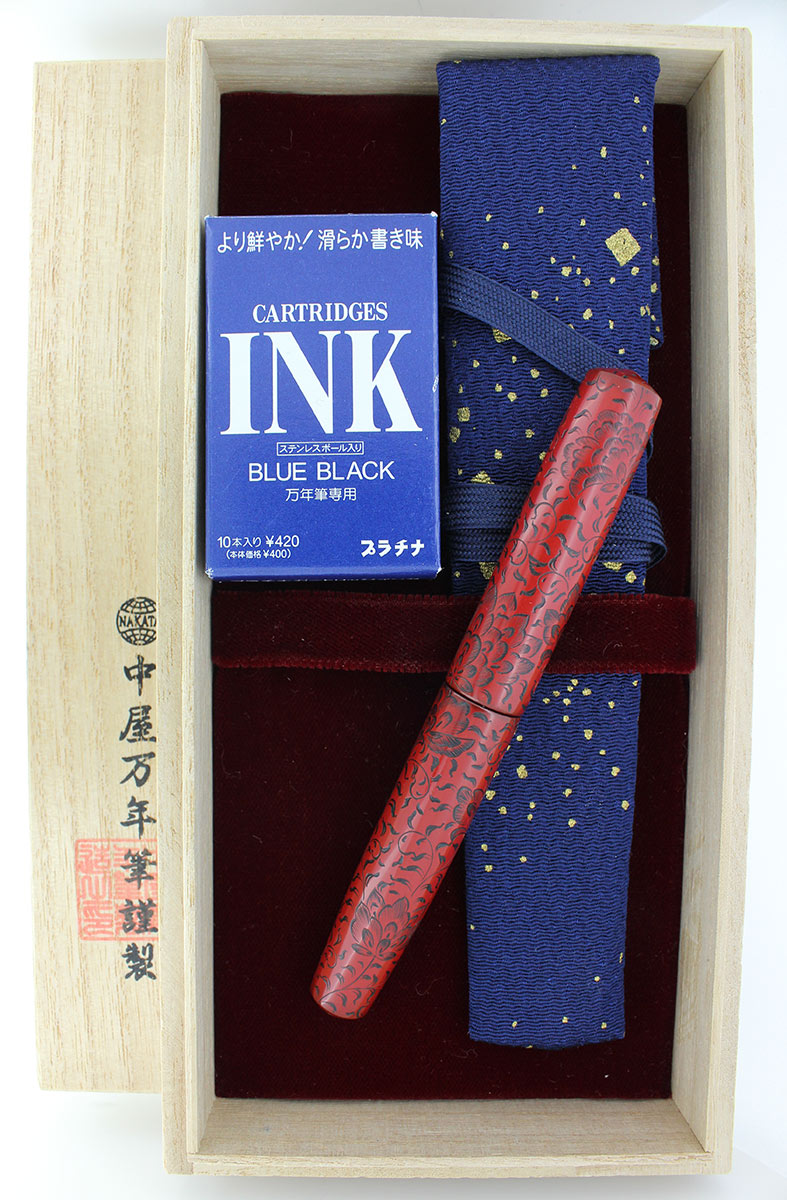 NAKAYA PICCOLO CIGAR HOUSOGE SHU CHARCOAL B NIB FOUNTAIN PEN MINT IN BOX NEVER INKED OFFERED BY ANTIQUE DIGGER