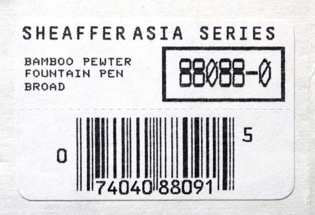 SHEAFFER BAMBOO ASIA SERIES FOUNTAIN PEN NEW IN BOX 18K BROAD NIB MINT CONDITION