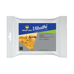 Infant Yogi™ Natural Vibuthi -200 Gram Pack, Bhasma Made from Desi Cow Dung Only, Indian Cow Dung Vibuthi