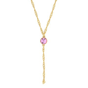 Gold Tone Crystal Y Necklace Chain 16 - 19 Inch Adjustable Pink