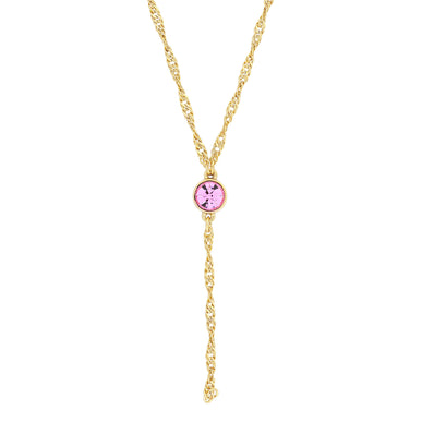 Gold Tone Pink Crystal Y Necklace Chain 16  Adjustable