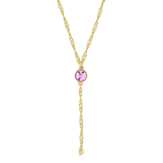Gold Tone Pink Crystal Y Necklace Chain 16  Adj.