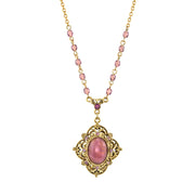 Gold Tone Oval Lt. Amy Color Oval Pendant With Lt. Amy Beaded Necklace 16   19 Inch Adjustable