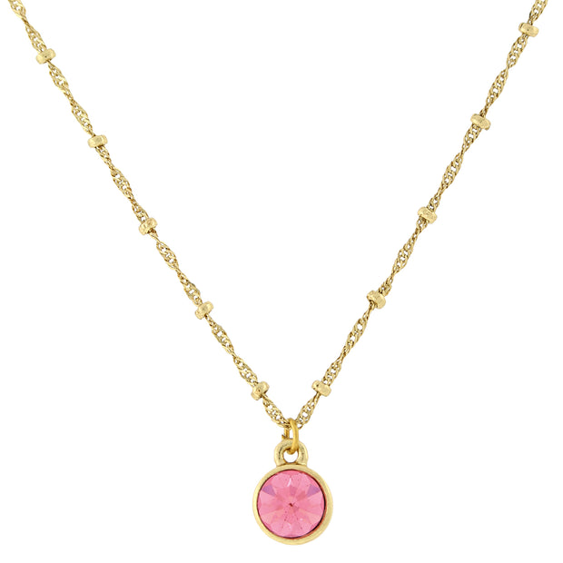 14K Gold-Dipped Pendant Necklace 16 - 19 Inch Adjustable Pink