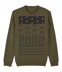Ethnic Pattern II Sweatshirt Clothing IndianBelieves British Khaki X-Small