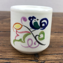 Poole Pottery Traditional Mustard Pot (No Lid) LE Pattern