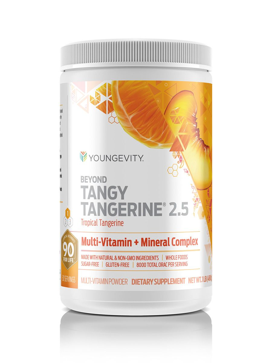 Beyond Tangy Tangerine® 2.5