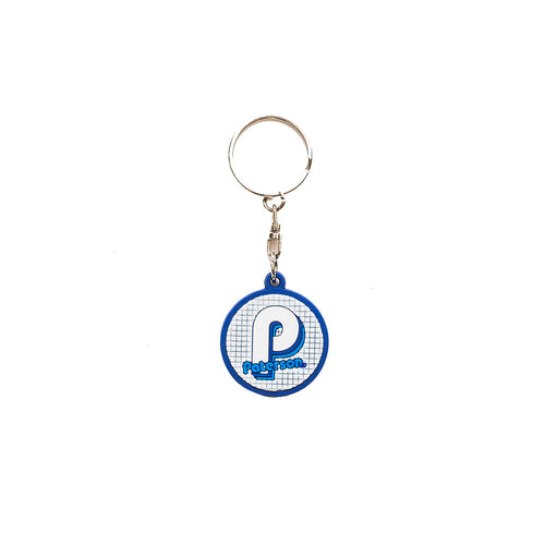 Advantage PVC Keychain