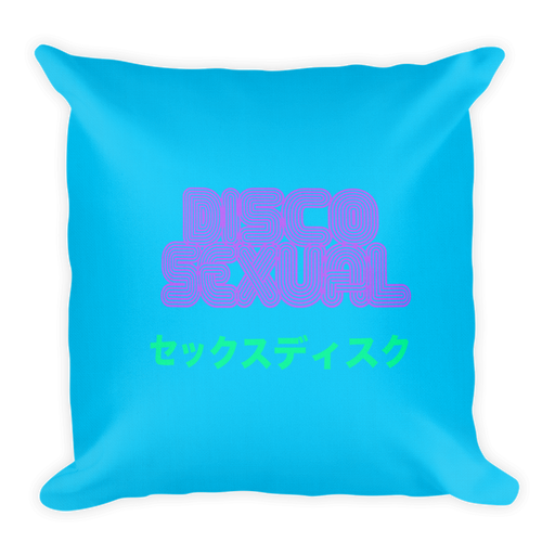 "DISCOSEXUAL ""Vaporwave"" Cushion"