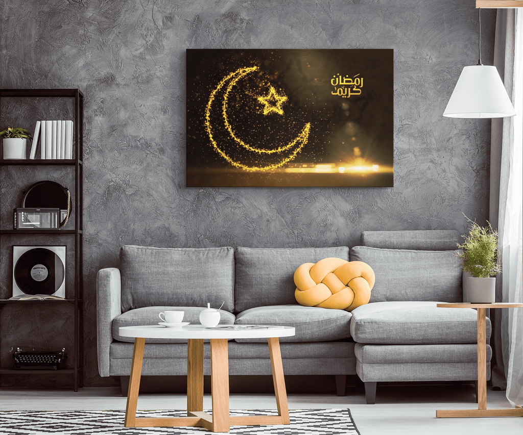 Golden Islamic Quoted Framed Canvas Wall Art
