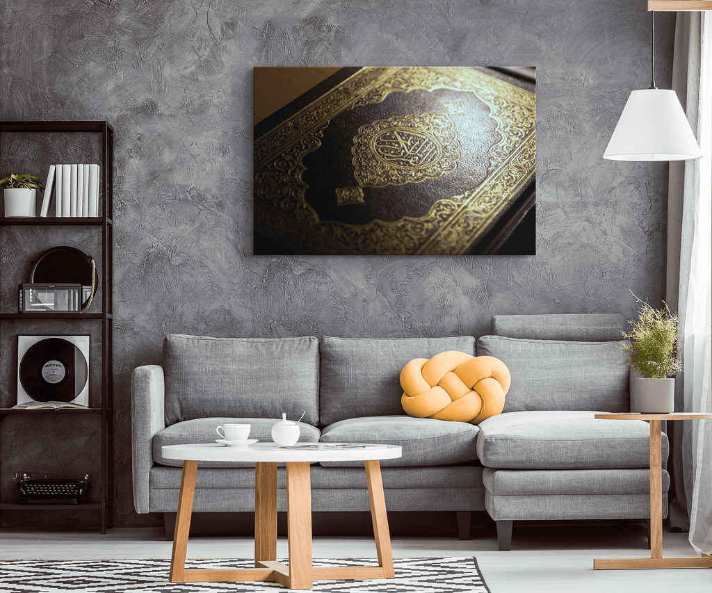Arabic Islam Calligraphy Quran Macro Holy Book Framed Canvas Wall Art Print | Islamic Decor