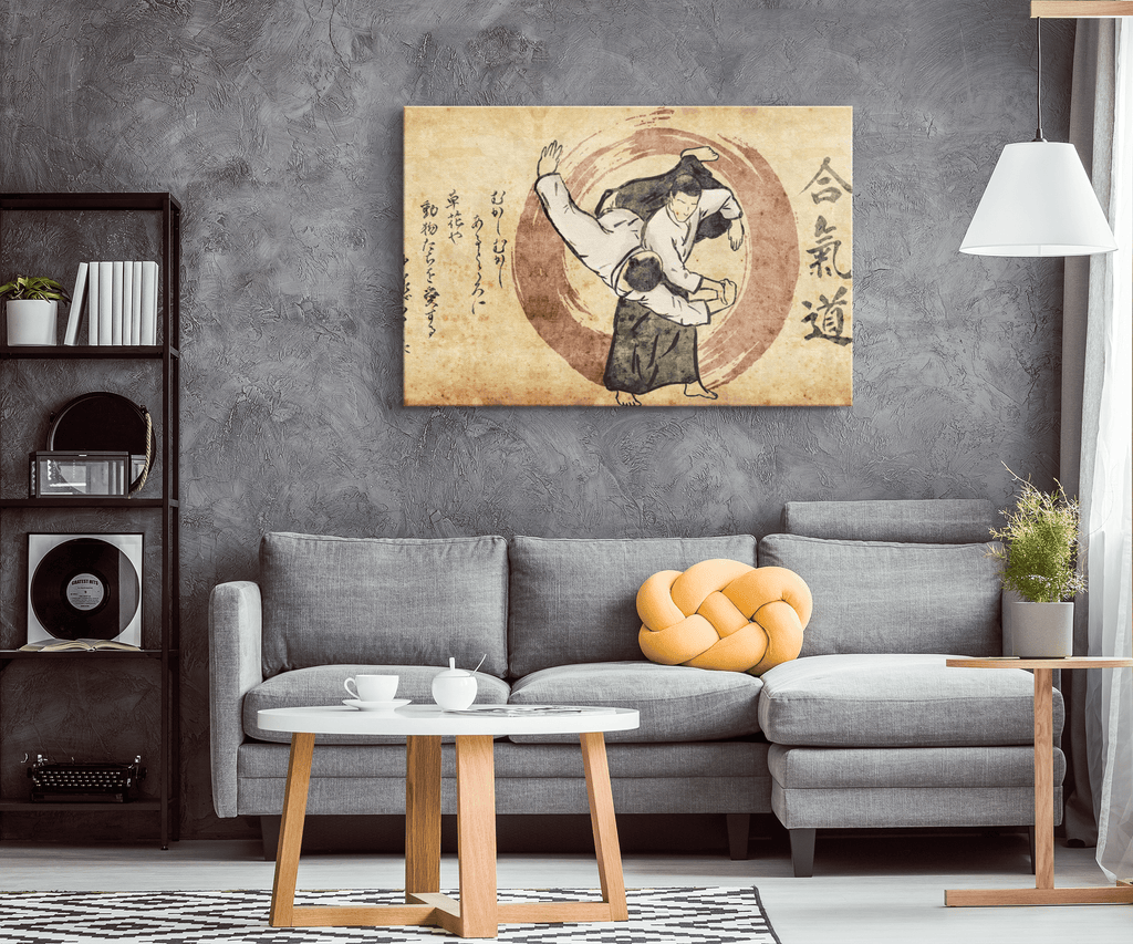Aikido Martial Arts Dojo Decor Framed Canvas Art Print | Aikido Wall Hanging Gift